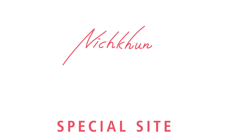 NICHKHUN SOLO CONCERT 'HOME' ENCORE IN JAPAN ~Sweet 624~